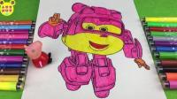 小猪佩奇画超级飞侠小爱水彩画涂颜色玩具