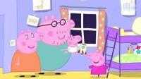 宝宝开心学汉字252 汉语拼音学习 亲子早教 小猪佩奇粉红猪小妹