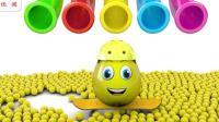 爱玩滑板的彩蛋惊喜彩蛋色彩英语玩具英语色彩小球儿童英语ABC少儿英语ABC