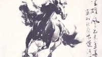 四十年如一日专注画马 数百万匹练就刚劲笔法 艺视中国 李岩耕