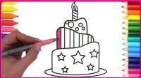 儿童童真彩绘画星星彩虹生日大蛋糕 小伶玩具 熊出没 小猪佩奇 扮家家