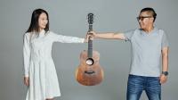 庞龙、金品妍-《星星照亮回家的路》MV