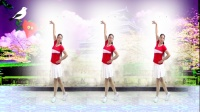 建群村广场舞健身操《爱情火苗》编舞 花家湖芳儿2017年最新广场舞带歌词