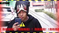 小伙发明的这款头盔, 低着头玩手机, 横穿马路, 也不怕撞!