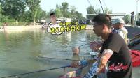 《黑坑江湖》第六季第25集 北京顺义