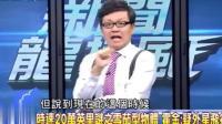 台湾节目: 日本综艺好奇大陆的发展, 来上海拍摄竟被眼前景象。。