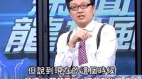 台湾节目: 日本综艺好奇大陆的发展, 来上海拍摄竟被眼前景象吓呆
