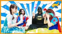 艾莎公主蝙蝠侠聚在一起划拳游戏 白雪公主老输给艾莎 小伶玩具 小猪佩奇