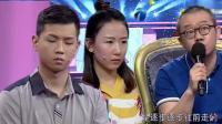 渣男动手打女友, 涂磊现场竟对姑娘说: 打你是早晚的事情!