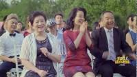 张嘉译婚礼现场, 邱枫送给了王小米最后一首歌, 感人泪下