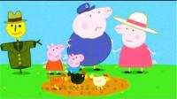 小猪佩奇 粉红小猪 粉红猪小妹 乔治佩奇收集奶油雪糕和咖喱蛋糕