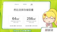 零等待iPhone X随时有现货 | 三星Galaxy S9渲染图曝光【潮资讯】
