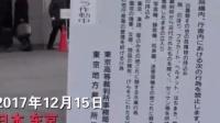 第五日上午第一段: 陈世峰继续接受提问, 江歌母亲出现特殊状况