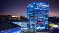 世界上最大的自动贩卖机, 投枚硬币就能买汽车!