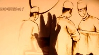 爱心丈夫为爱妻创作沙画 名为《医者仁心》