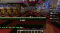 【慕雪我的世界】密室杀手-Hypixel新游[Minecraft我的世界]服务器小游戏