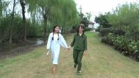 《青春芳华之双生, 忆年代》预告片