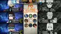 【小莫】火影忍者手游 娱乐解说 新忍者 绝 和忍者赏金赛 直播回顾20171215