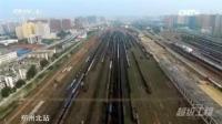 郑州建造一超级工程, 此项工程一旦完工半个中国将受益!