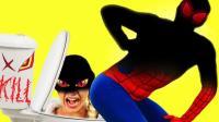 粉红蜘蛛和艾莎公主戏弄小黄人 搞笑蜘蛛侠来了