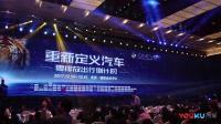在现场: 零排放出行倒计时  第八届全球新能源汽车大会举办