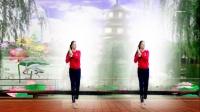 建群村广场舞32步入门舞《雪莲花》编舞 刘荣2017年最新广场舞带歌词