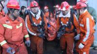 河北致4死矿难被瞒报: 12人已刑拘