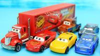 汽车总动员玩具 麦大叔货柜车和合金麦坤