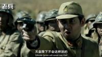 抗战胜利前夕, 日本关东军拒绝投降, 我国人民群众和苏联把关东军全部消灭!