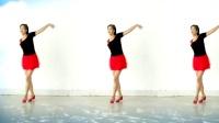 最流行的广场舞《花桥流水》阿采广场舞原创 正背面