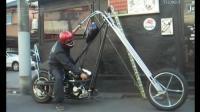 牛人改装后的摩托车, 虽然变态, 但是回头率百分百