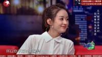 英雄不问出处, 赵丽颖河北农村出身, 是她一生的宝贵财富!