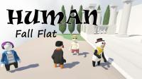 【炎黄蜀黍】★Human Fall Flat★人类一败涂地 EP1