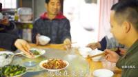 桌上来了一盘农家特色菜, 老公说了句话, 农村媳妇瞬间无语了