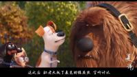 一部感人的动漫电影, 不光适合小孩看, 大人看了也落泪!