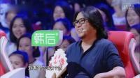 刘涛王凯同台, 颜值巅峰, 男生帅, 女生美, 视觉听觉双重享受!