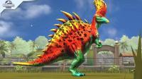 【肉肉】侏罗纪世界游戏832#鸭嘴龙科盔龙!