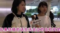 日本街头采访: 没钱的帅哥和有钱的丑男 你选哪个? 答案让人意想不到