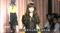 Angelababy杨颖 早期时装秀, 好像没有整容嘛!