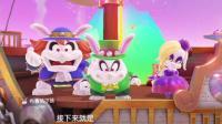 【逍遥小枫】料理国! 吃货天堂的大决战! | 超级马里奥: 奥德赛#12