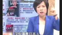 别让蔡英文跑了! 大陆的这一系列小动作, 台湾人民不淡定了!