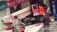 中国交通事故合集20171217: 每天10分钟最新国内车祸实例, 助你提高安全意识