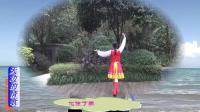 学跳广场舞: 天边的情歌