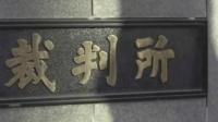 江歌案: 检方建议判陈世峰20年