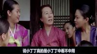 3分钟看完男人越大责任越大的韩国爱情片《猛男诞生记》