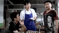屌丝男士: 何云伟请李菁做饭店, 大鹏开出餐费36万!