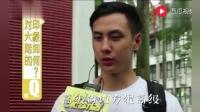 街访台湾学生, 他们眼中的大陆觉得不可思议!