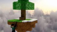 大海解说 我的世界Minecraft 女巫神庙空岛生存