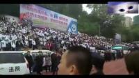实拍: 广东宣判大会, 10人被押赴刑场, 执行死刑!