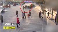 三名男子用零食拐走6岁双胞胎 监控拍下全过程